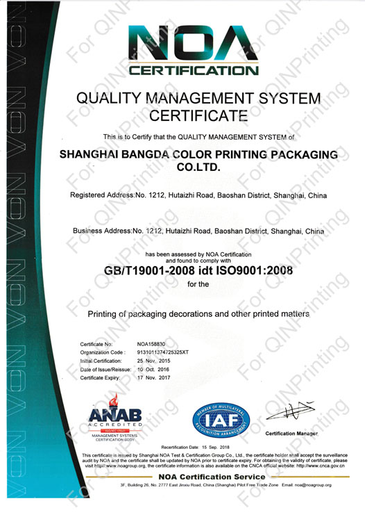 printing factory ISO certificate