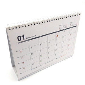 Table Calendar Printing China